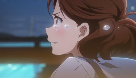 京都アニメーション最大の魅力を語る。京アニならではのキャラクターの「感情表現の豊かさ」