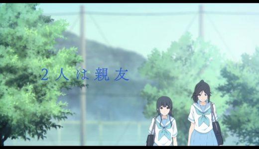 「リズと青い鳥」Blue-ray&DVD発売決定!【発売日・価格】