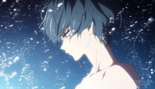 「Free!-Dive to the Future-」第2話感想|郁弥と再開だけど、変わってしまっていた、、、