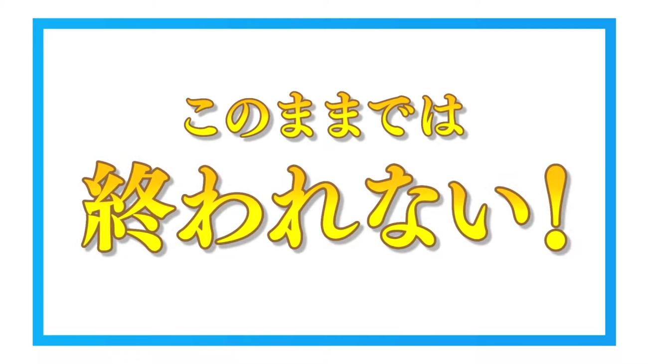 「響け!ユーフォニアム」久美子3年生編